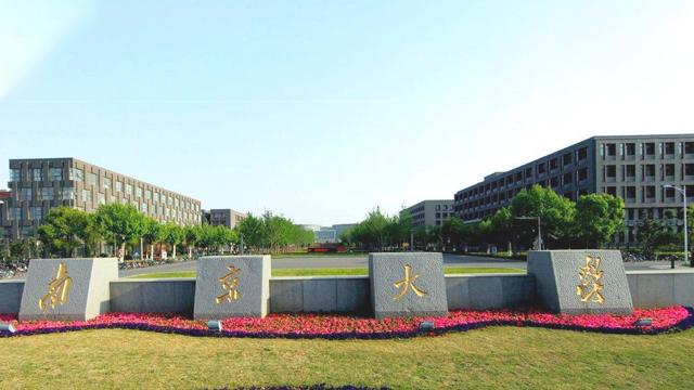 南京大学21考研复试校内辅导班,卡巴学长复试辅导通过率趋近100%